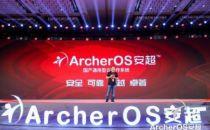 """安超OS的""""一小步"""",中国云的""""一大步"""""""