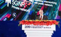 5G赋能工业互联网,将如何创造价值?