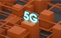 国家广电总局:深化有线电视网络与5G等新一代通信技术深度融合