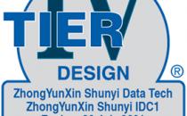 中云信顺义数据中心获得Uptime Tier IV认证