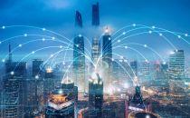 2020年底我国工业互联网安全保障体系将初步建立