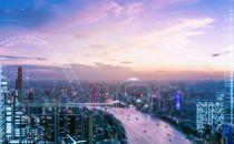 浙江建成首个城市能源互联网