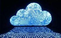 保定定兴:百度云计算中心项目开工