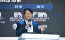 2019开放数据中心峰会丨英特尔数据中心事业部网络平台部门总监阮伯超:数据中心技术加速5G和边缘创新