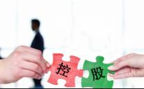 广东省国资委将成易事特实际控制人