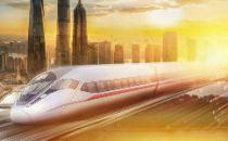 广深港高铁5G覆盖工程启动,打造全国首条全线5G智慧高铁