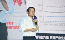 2019开放数据中心峰会丨希捷科技中国区云及新兴产业总监农天使:人工智能和边缘计算时代数据生命周期的思考