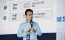 2019开放数据中心峰会丨深信服基础架构BU总经理兼CTO陈小亮:软件定义加速数字化转型之路