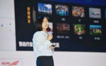 2019开放数据中心峰会丨中国移动研究院网络与IT技术研究所副所长陆璐:5G行业应用的探索与思考