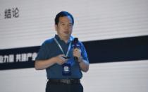 2019开放数据中心峰会丨智祺通信技术(上海)有限公司云平台架构总监刘德明:基于SONiC的数据中心网络解决方案