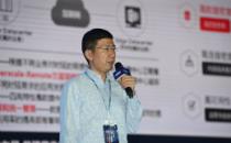 2019开放数据中心峰会丨万国数据高级副总裁汪琪:云网融合的新一代数据中心