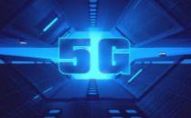 四川移动联合华为发布5G立体组网方案