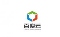 百度智能云上线CloudDID小程序,基于区块链打造专属数字身份