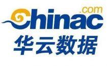 《中国信息化》智库云计算工作委员会:培育国产云操作系统应用生态