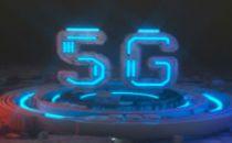 总局广科院正与中国广电推进5G广播试验网工作