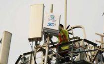浙江计划明年建3万个5G基站 3年后县级市信号全覆盖