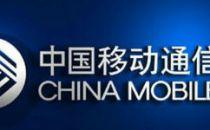 中国移动在京建设近4000个5G基站 仍面临三大落地难题