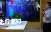 推自有品牌5G手机 中国移动先行者X1品鉴会在京召开