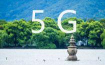2022年浙江将建成5G基站8万个 覆盖面领先全国