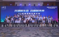 中国联通将设立5G创新母基金 首期规模100亿元