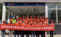 中国铁塔内蒙古公司呼和浩特地铁1号线首站定标圆满完成