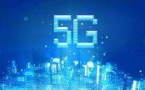 IDC时评:5G网络走进共建时代,为何独缺中国移动?