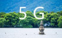 印度将于11月底之前拍卖5G频谱