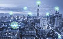 武汉市政府与腾讯合作 推进智慧城市建设