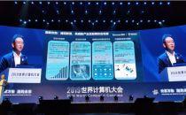 腾讯副总裁丁珂:围绕数据构建原生和全生命周期的纵深防御技术架构