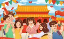 百度发布国庆出行大数据预测报告:北京最易堵