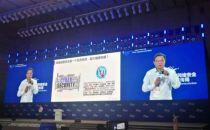 中科曙光历军:万物互联时代带来全新机遇与挑战