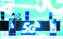 抢跑5G时代 三星持续拓展移动互联生态
