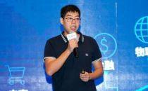 腾讯云李力:云时代,用户需求日趋复杂化