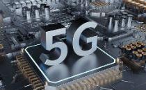 中国电信柯瑞文:坚持5G SA方向,创新引领