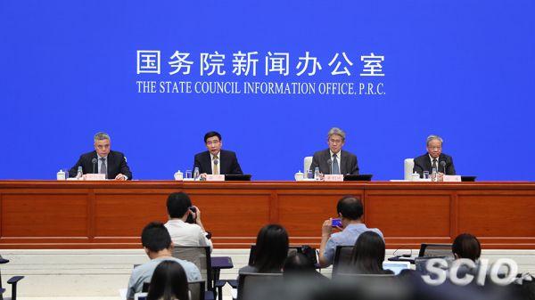 新中国成立70周年工业通信业发展情况发布会