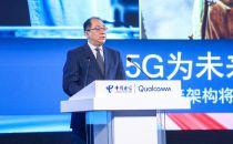 孟樸:5G赋能 共建未来
