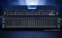 为客户需求而生 联想推出AMD第二代EPYC服务器