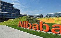 阿里巴巴宣布收到蚂蚁金服33%股份