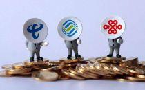 GSMA呼吁运营商政府结成统一战线:以最大程度利用5G机遇