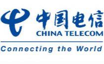 中国电信轻量化5G采购:联想成第一中标候选人