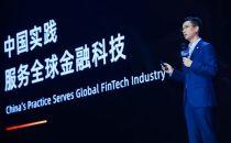 蚂蚁金服总裁胡晓明:未来金融一定是在线金融