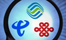 三大运营商延期5G免费体验套餐,正式商用套餐仍待发布