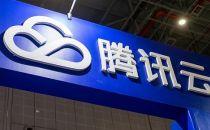 腾讯云:以数字政务为支点 发力数字中国建设