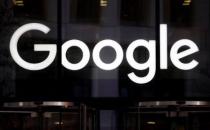 屈服于新版权法 谷歌下月将在法国调整新闻搜索结果