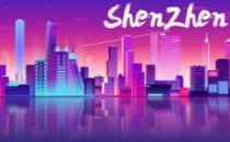 深圳5G基站突破一万个 2020年实现全市5G网络全覆盖