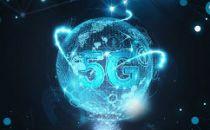 中国电信广东公司联合京信通信开通全国首个商用5G白盒站