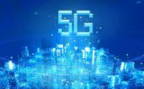 中国广电率先在上海启动5G测试网络建设,测试频段为4.9GHz