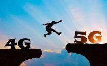 广电首个5G试验网下月开通 强势搅局运营商三足鼎立