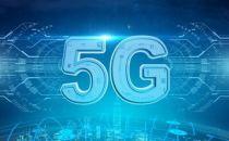 到2024年亚太5G用户规模将达9.54亿 以绝对优势领跑全球