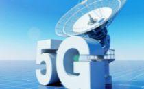 三大运营商5G预约用户数超900万商用落地进入倒计时
